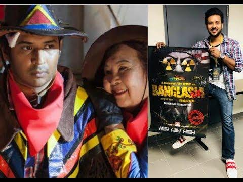 মালয়েশিয়ার চলচ্চিত্রে বাজিমাত করলেন নিরব! | Nirab Hossain | Banglasia | Box Office Bangladesh | LTV