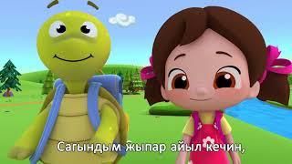 Айыл кечи - Малика Дина