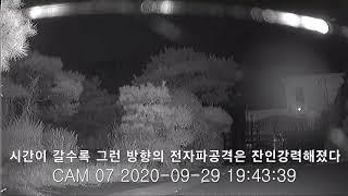 잔인한 전자파폭력과 약살포가 성북동이사 온 첫날부터시작