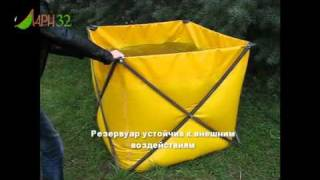 Резервуар каркасный раскладной РКр.mp4(Видео о новой разработке ООО