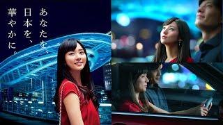 2015年9月 ダイハツ キャスト スタイル 「モダンデザイン篇」30秒 DAIHA...