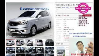 SUV 쌍용 코란도투리스모 2018년식 9인승 신차급중…