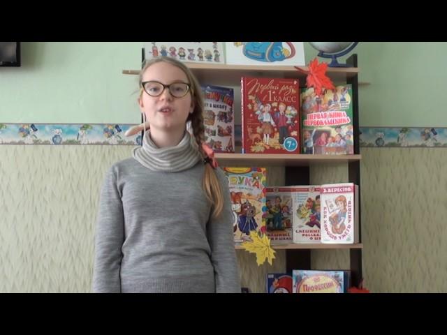 Изображение предпросмотра прочтения – АнастасияХабарова читает произведение «Мама, глянь-ка из окошка» А.А.Фета