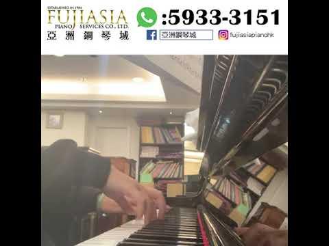 【月租鋼琴回家低至$300💗發揮最佳演奏】