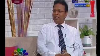 Nugasewana Doctor Segment 2019-03-15 | Rupavahini Thumbnail