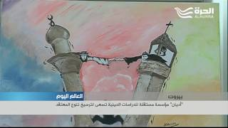 لبنان :