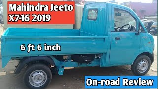 Mahindra Jeeto X7-16 2019 | Full Detail Review | Specification | Price | Millage | Payload Capacity