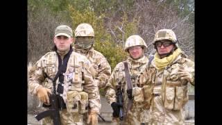 Старый Крым  -- страйкбольная команда