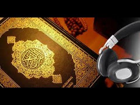 récitation du coran ## سلسلة قراء مدينة مراكش #### ما تيسر من سورة التساء للشيخ ابو الخير حفظه الله