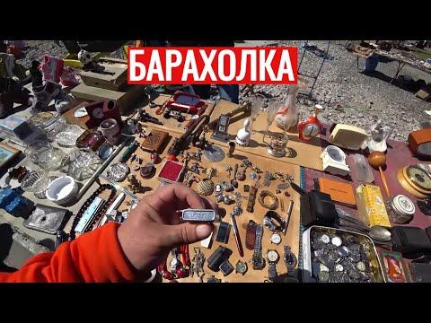 БАРАХОЛКА купил БУСЫ КУРИЛЬЩИКА НОЖ ШКАТУЛКУ