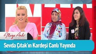 Sevgi Çıtak'ın kardeşi Melek canlı yayında! - Müge Anlı ile Tatlı Sert 12 Haziran 2019