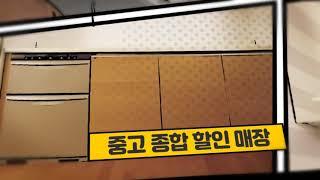 창원 최고냉동재활용