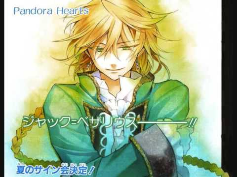 Pandora hearts OST - Will