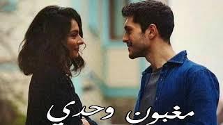 شاب جليل هشام سماتي مغبون وحدي Cheb Djalil ft Hichem smati Maghboun Wahdi