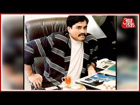 Super Exclusive: Underworld Don Dawood Ibrahim Latest Audio Tape Leaked !