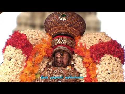 Kanchi Varadarajan - Adaikkalapaththu of Vedanta Desikan with SUBTITLES_Sanjay Subrahmanyan_7m 15s