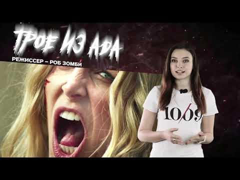 #УжасныеНовости 12 - ХОРРОР-ИГРЫ E3 2019 | ТРОЕ ИЗ АДА | ДЕТСКИЕ ИГРЫ