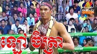 Lao Chetra Cambodia Vs Khunpholnoy Surarith Thailand, Khmer Warrior Bayon TV Boxing 22 July 2018