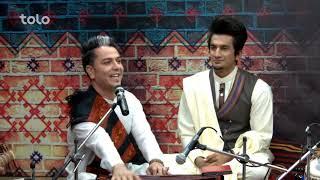 ویژه برنامه عیدی بامداد خوش - آهنگ های دلنشین از هارون صدیق و مسعود همنوا