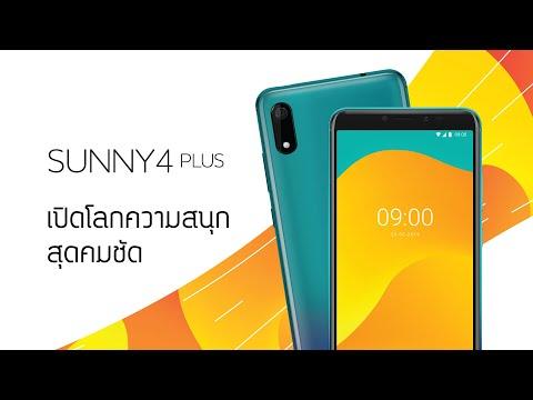 Wiko Sunny4 Plus เปิดโลกความสนุกสุดคมชัด