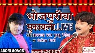 - - New Bhojpuri Hit Mukabla