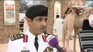 تقرير الاحتفال بمرور 100 عام على نشأة حرس الحدود السعودي