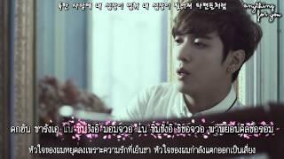 [Karaoke-Thaisub]Cold Love - CNBLUE