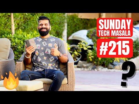 #215 Sunday Tech Masala – GTA Vs PUBG? 1Cr Rs Unboxing, Poco F2 5G…#BoloGuruji🔥🔥🔥