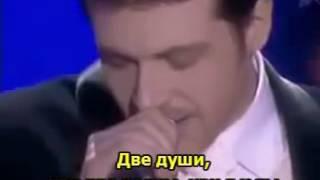 "Анна Снаткина и Кирилл Сафонов ""Две любви"" (субтитры)"