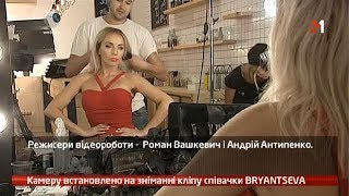 webкамера   Камера Установлена  Съемки Клипа Певицы BRYANTSEVA