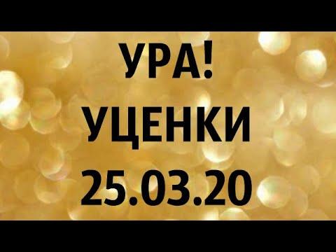 🌸УРА!!1 УЦЕНКИ. (завоз 25. 03. 20 г.) Отправка только по Украине. ЗАМЕЧТАТЕЛЬНЫЕ КРАСОТКИ👍