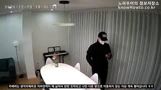 파인뷰 K3 홈CCTV - AI모션트래킹 동작 시연