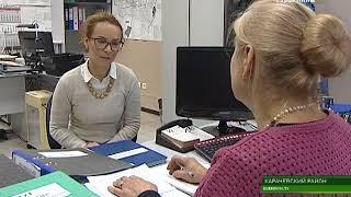 Евгения Глотова -  специалист по охране труда на карачевском заводе «Метаклэй» 4 12 17