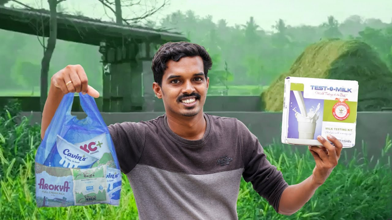 Fake Milk Test Experiment  | கலப்படம் செய்யப்பட்ட பால் எது | Must Watch