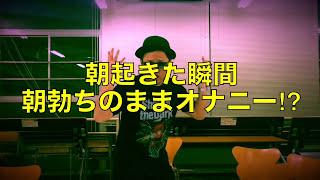 PART1はコチラ https://youtu.be/5FD1w5PUF8U 【チャンネル登録はコチラ...