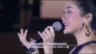 Khat Jai ขัดใจ Thai Song Live Cover
