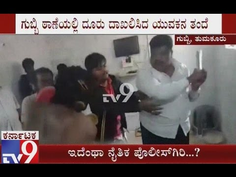 Man thrashed by Locals for Eve Teasing a Girl in Gubbi, Tumkur