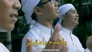 Asmaul Husna - Kar33m I Official Music Video