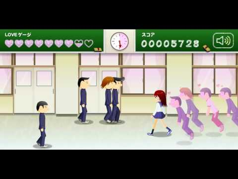 игра школьный флирт