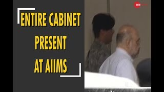Atal Bihari Vajpayee's  condition critical: All most entire cabinet present at AIIMS