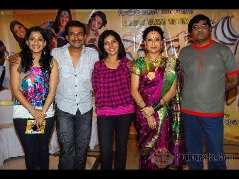 Aika Dajiba - 2010 Marathi Full Movie HD -...