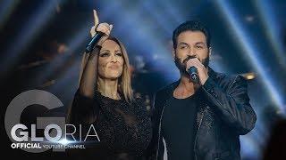 GLORIA & AZIS - NE SME BEZGRESHNI / Глория & Азис ...