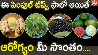 Watch : this simple tips can change your healthy lifestyle l enjoy and stay connected with us!! visit our official website: http://www.namaste.in/ download n...