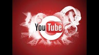 Раскрутка ютуб видео бесплатно