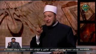 بالفيديو.. «أمين الفتوى» يوضح حقيقة الخلوة فى الاعتكاف