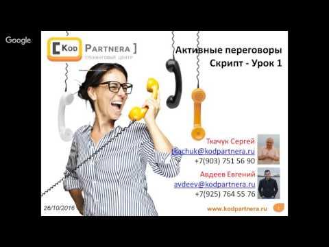 Металлопрофиль ХотьСтрой Хотьково