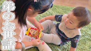1歳児のお世話する4歳の姉👧🏻👶ありがとう♡