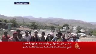 الحوثيون يزرعون الألغام لإعاقة تقدم المقاومة بتعز