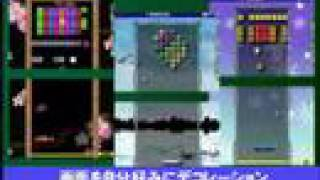 Arkanoid DS Trailer - Nintendo DS
