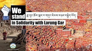 We stand in solidarity with Larung Gar